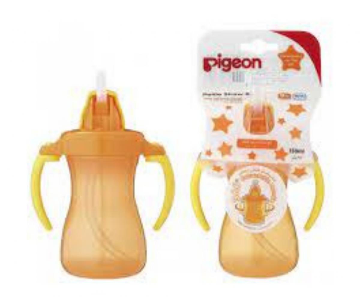 Petite Straw Bottle 150ml, (Orange) Hangging Type  [26151]