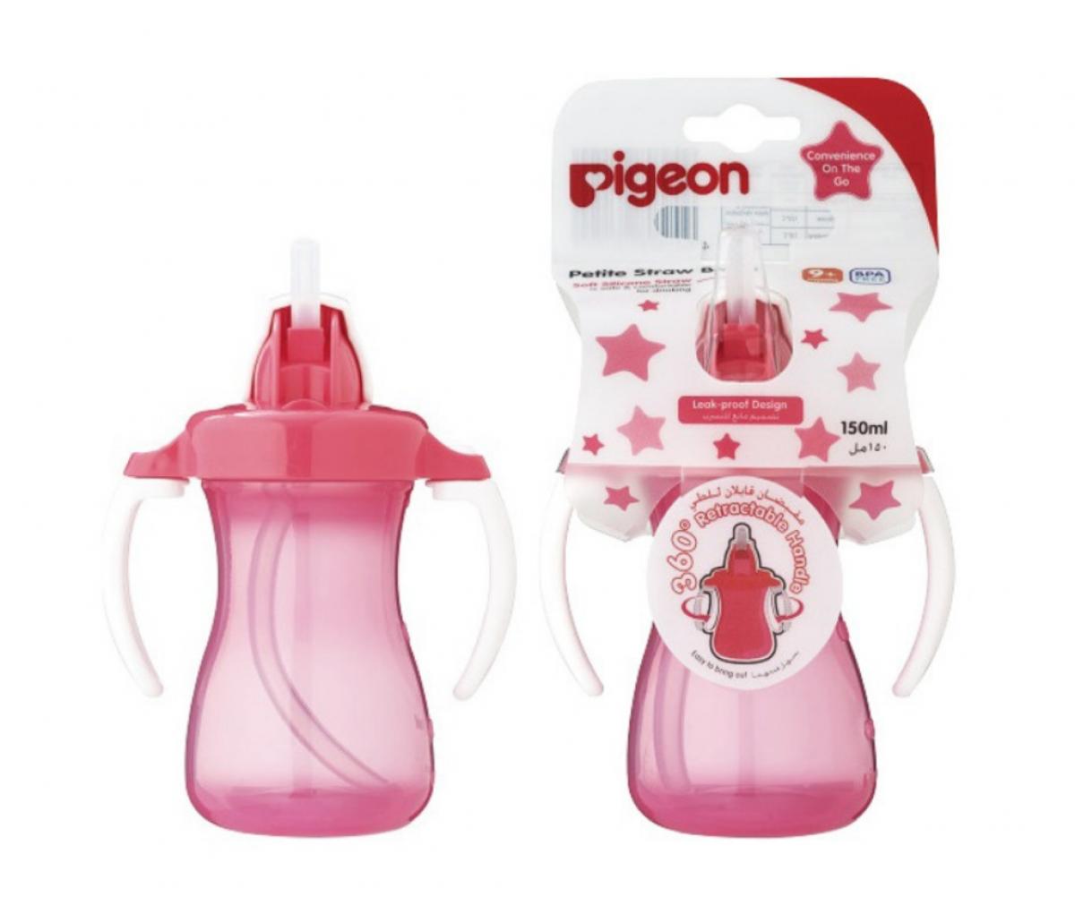 Petite Straw Bottle 150ml, (Pink) Hangging Type  [26150]
