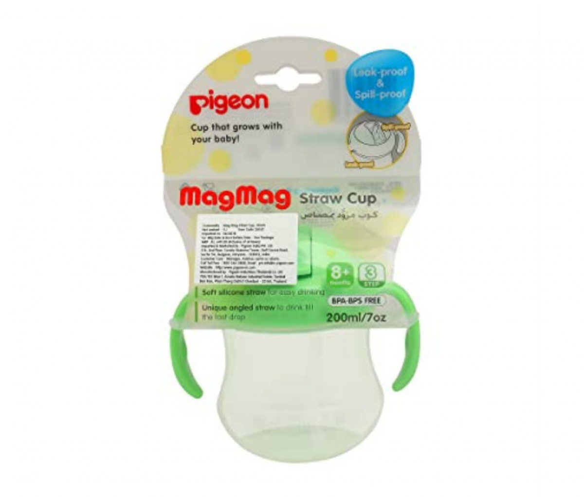 MagMag Straw Cup, Green (PP Hanging Type)  [26865]