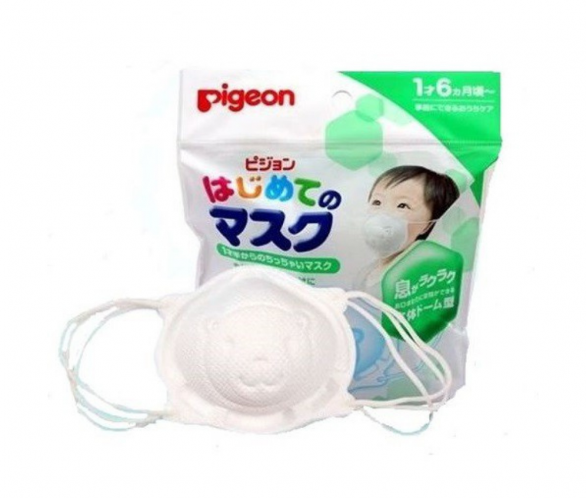 Baby Mask Spacer