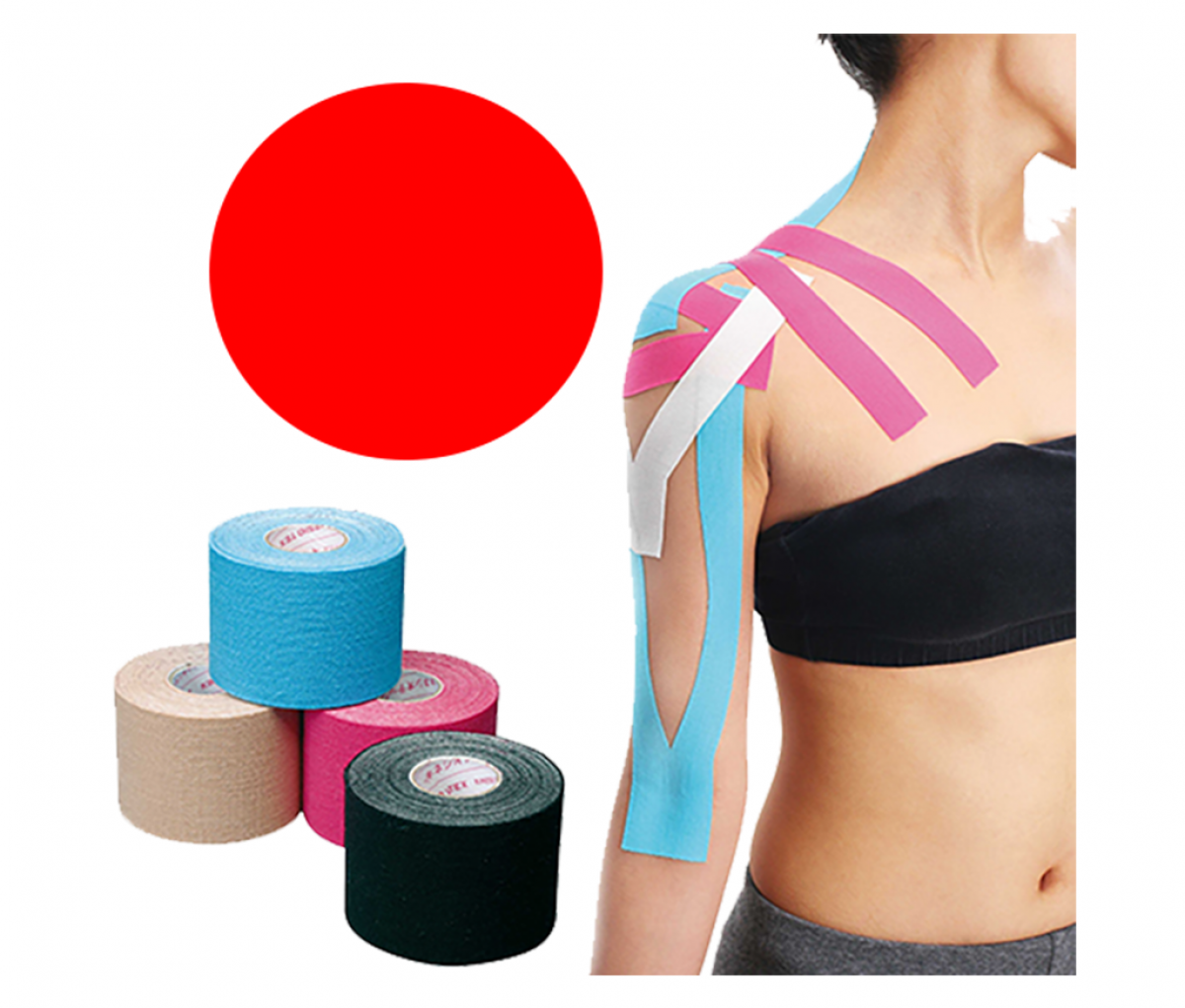 KINESIOLOGY TAPE - 5 CM X 5 M RED 507984