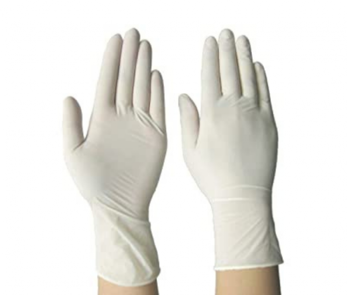 Sterile Surgical gloves No 7.5