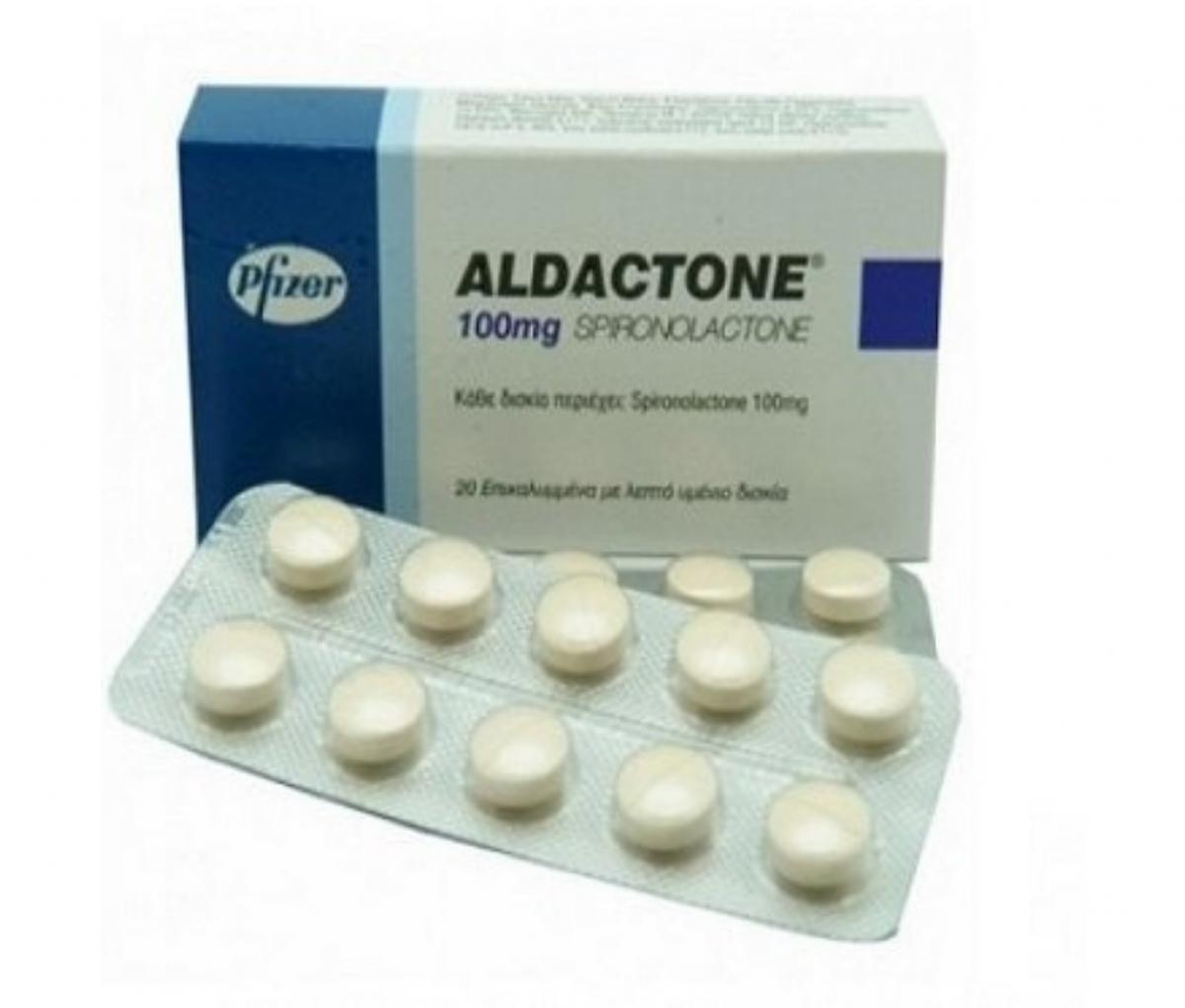 Aldactone 100mg IP Tablet