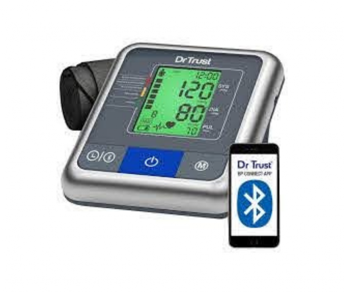Dr Trust USA A-One Max Connect Automatic Talking Blood Pressure Monitor Grey