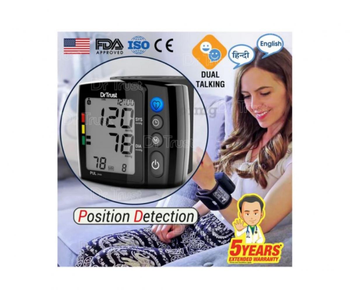 Dr Trust USA Wrist Fully Automatic Digital Blood Pressure Monitor Black