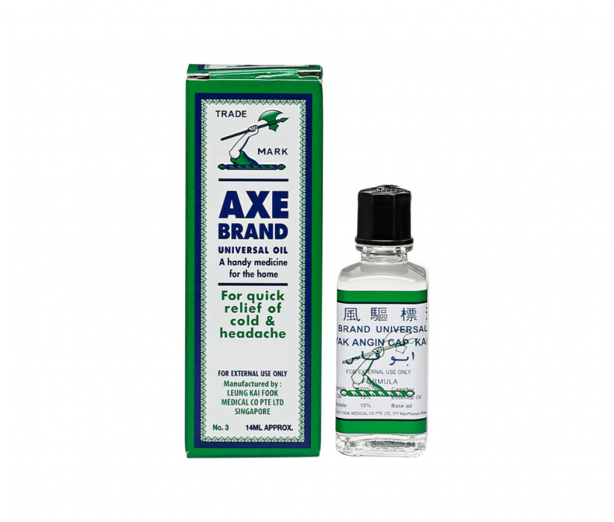 Axe oil 14ml